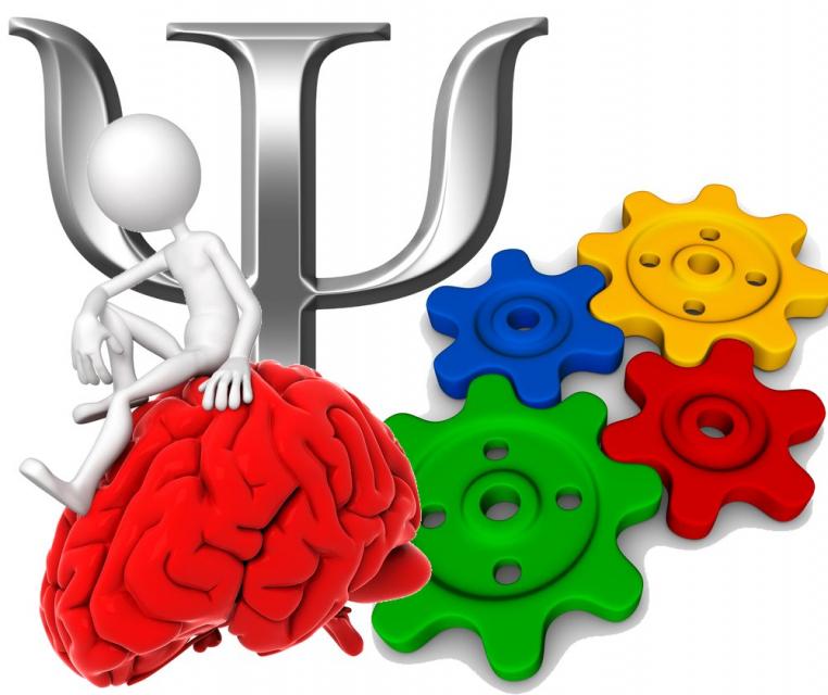 картинки для презентации по психологии его принято левой